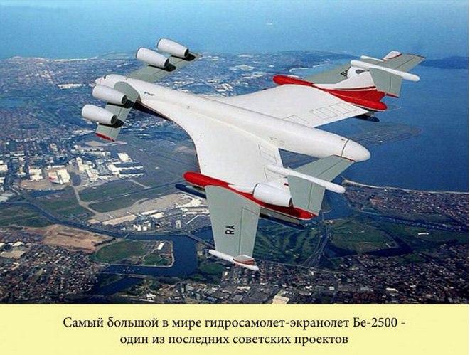Одни из самых лучших проектов времен СССР10 (661x499, 297Kb)