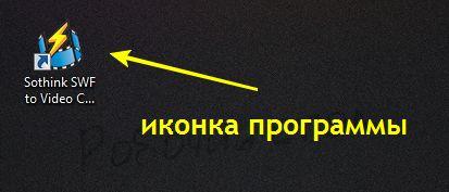 10 (413x177, 52Kb)