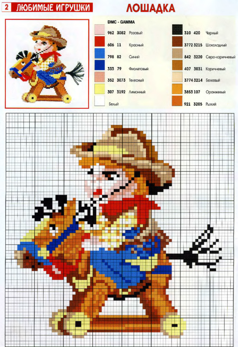 Мальчик на лошадке (480x700, 582Kb)