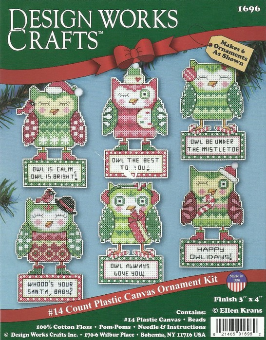 00 DW - 1696 happy owlidays ornament set (546x700, 172Kb)
