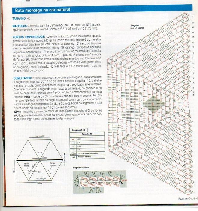 bfc47e6541f9 (659x700, 529Kb)