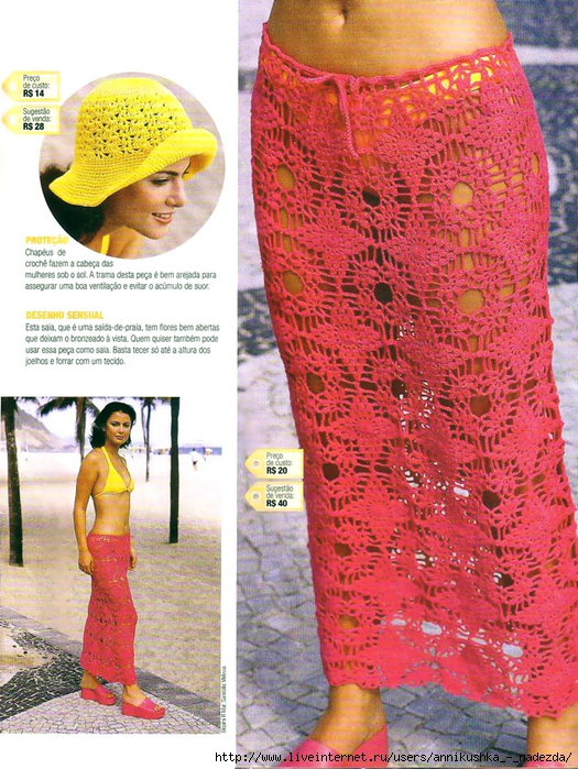 falda pareo y sombrero conjunto patron crochet3 (525x700, 372Kb)