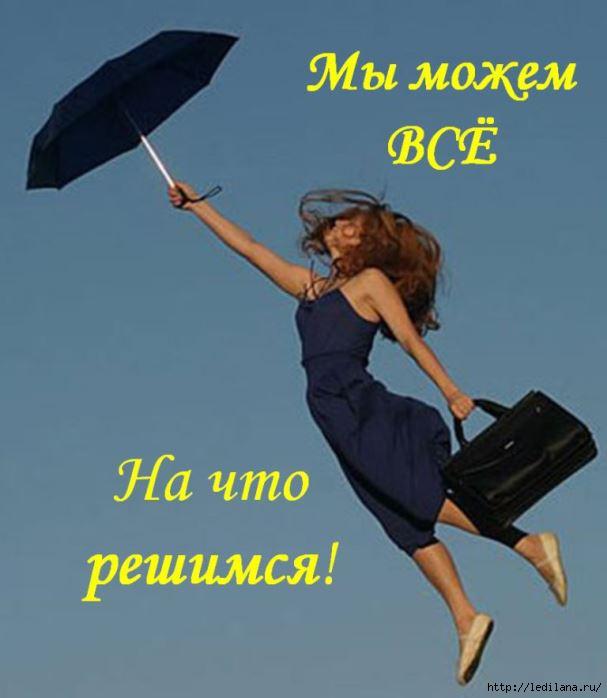 3925311_jelaniya_i_mechti (607x698, 96Kb)
