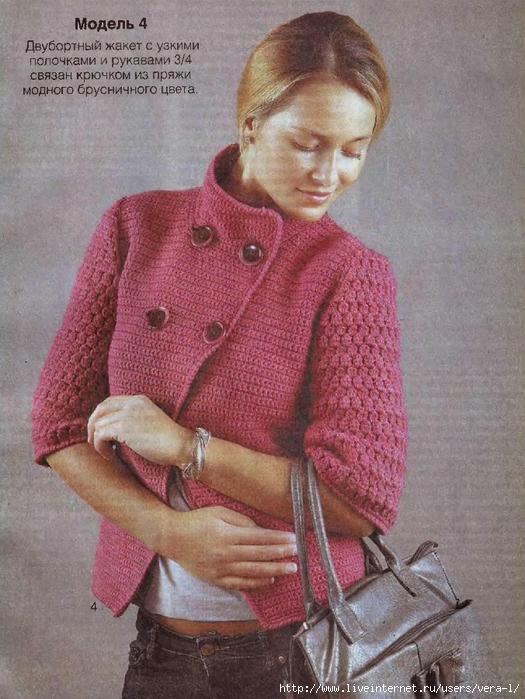 Вязание модно и просто 2010-14_7 (525x700, 314Kb)
