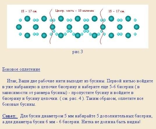 9Ykrp_T7rJU (536x442, 184Kb)