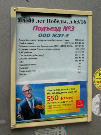 683232_ramka_bilo_m (350x467, 95Kb)