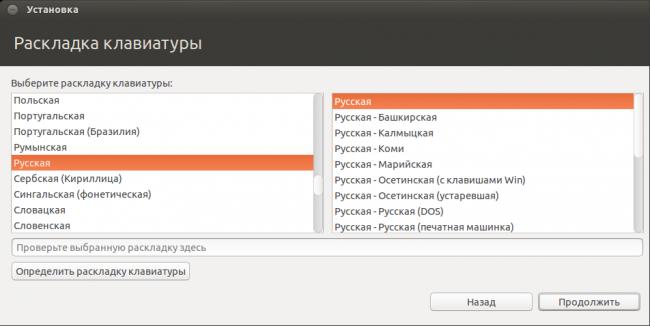 5908616_11_raskladka (650x326, 153Kb)