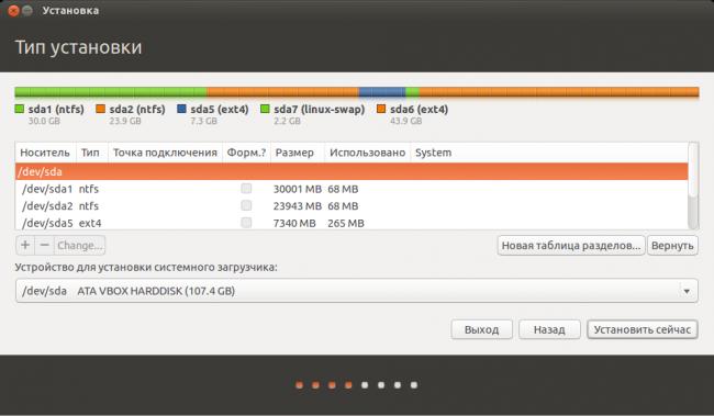 5908616_5spisok_razdelov (650x379, 185Kb)