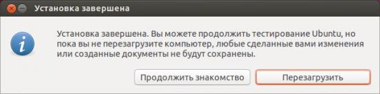 5908616_14_perezagruz (550x136, 73Kb)