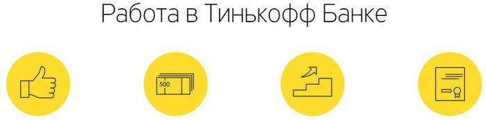 4015725_4 (699x173, 16Kb)