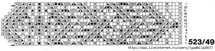kaima523-49_ (700x167, 96Kb)