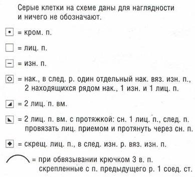 m_005-2 (389x354, 29Kb)