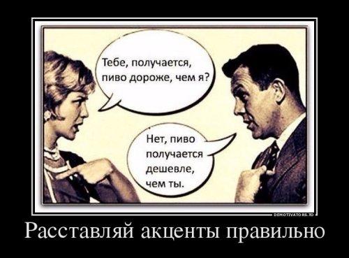 125013751_original__69_ (500x369, 116Kb)
