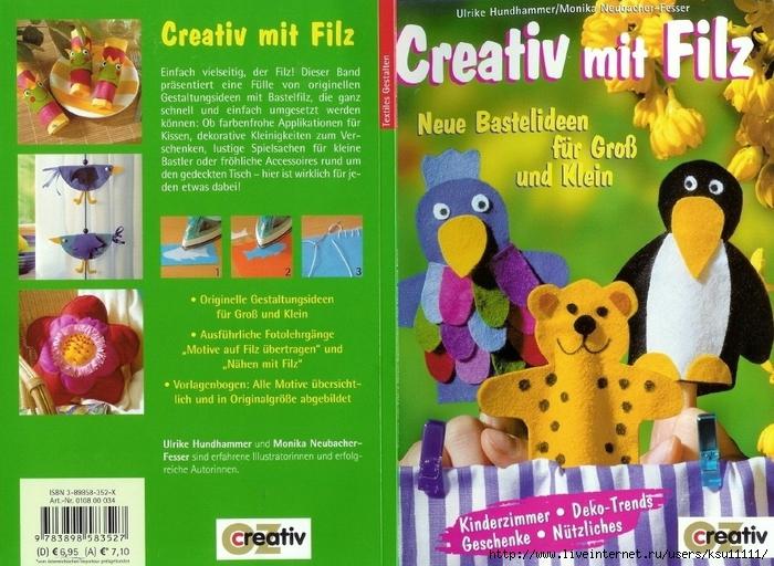 creativ (700x512, 343Kb)
