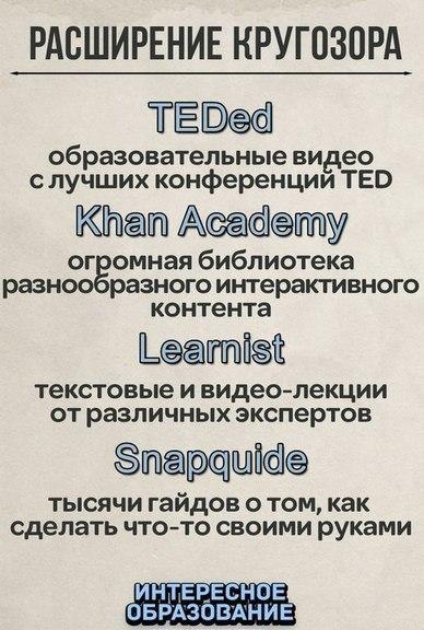 n30uH0AD8w0 (388x576, 67Kb)