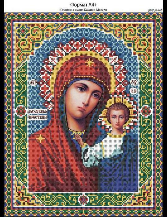 002_i_kazanskaya (538x700, 135Kb)