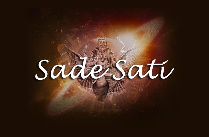 Sade Sati (700x459, 54Kb)