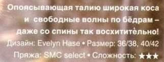 zhaket_1 (322x123, 8Kb)