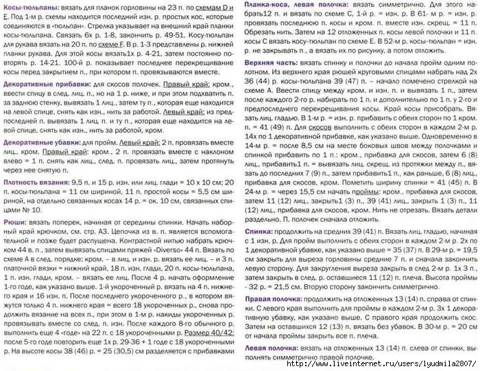 zhaket1-1 (700x542, 341Kb)