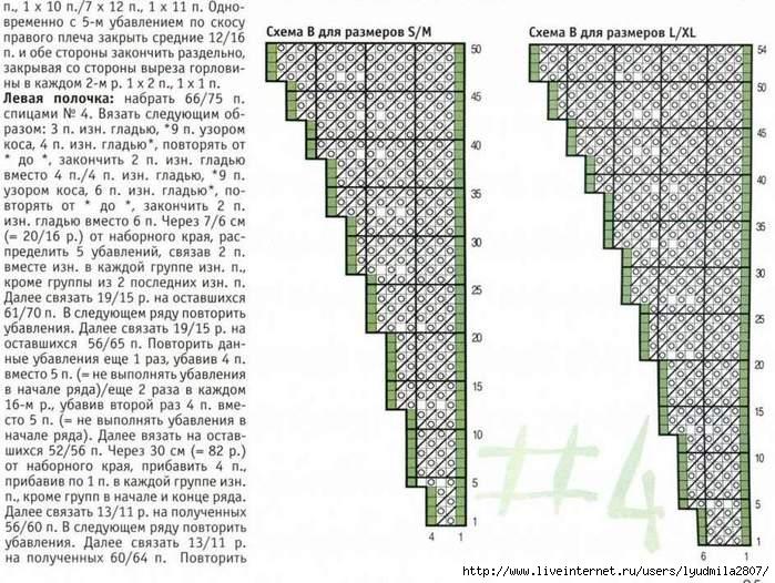zhaket4-2- (700x526, 263Kb)