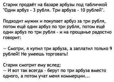 UgheKr_zoBU (373x269, 73Kb)