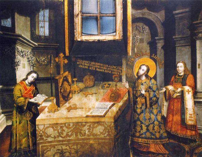 Иоанн Златоуст совешает Литургию (700x543, 347Kb)