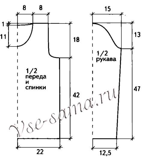 Belyi-pulover-s-proreziami-i-dlinnymi-rukavami-vkr (500x540, 29Kb)