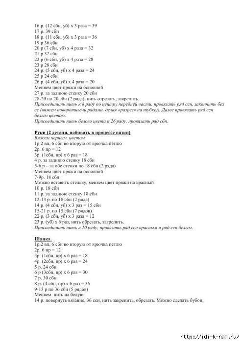 Рє (3) (494x700, 111Kb)