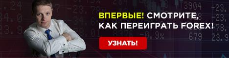 4687843_468120_1 (468x120, 74Kb)
