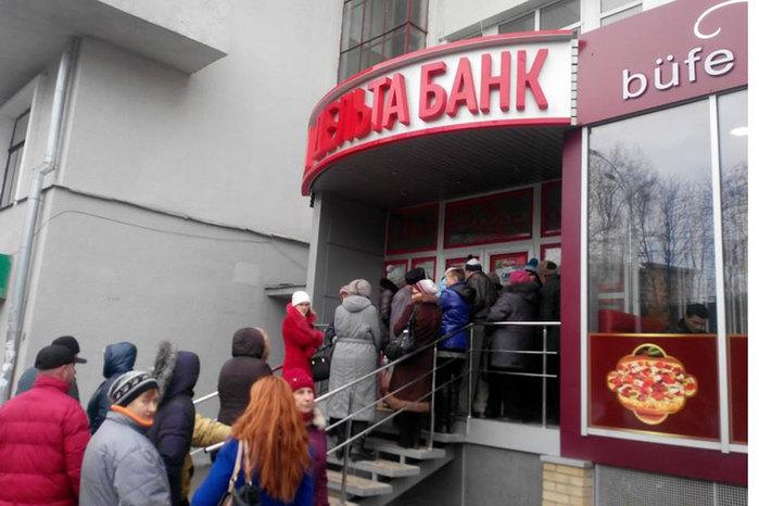 alt=��������� ������� � ������������ �� ������� ����/2835299_Poslednie_novosti_o_deyatelnosti_AO_Delta_Bank (700x466, 75Kb)