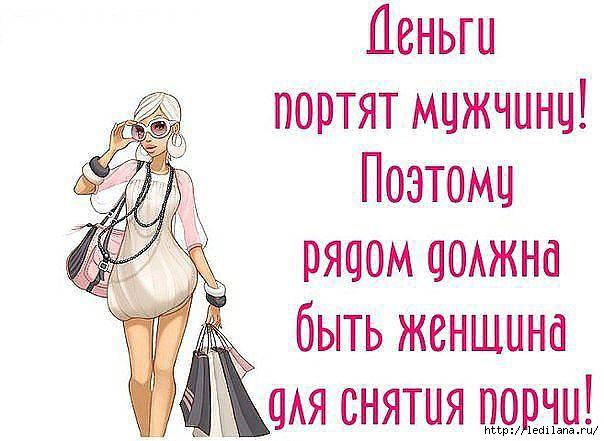 3925311_dengi_portyat_myjchiny (604x441, 128Kb)