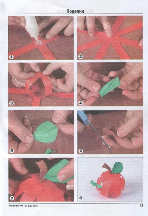 Учимся играя 3 - 4.page15 (481x700, 319Kb)