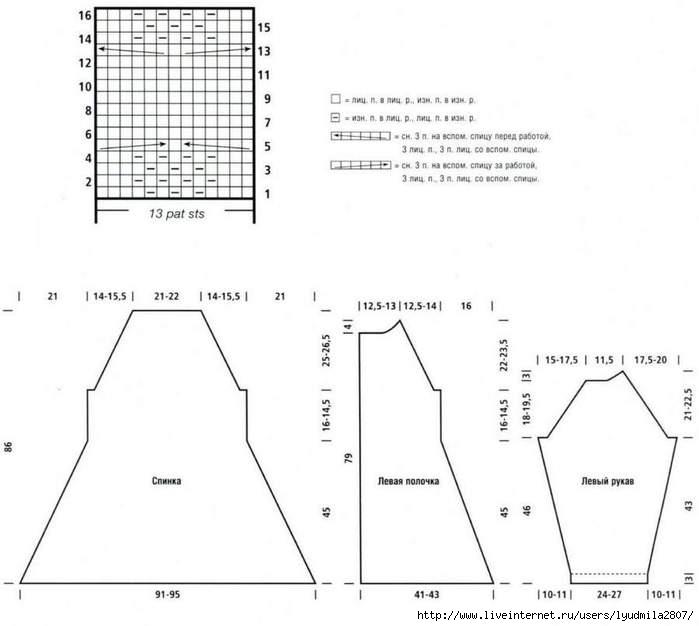 zhaket5-3 (700x626, 99Kb)
