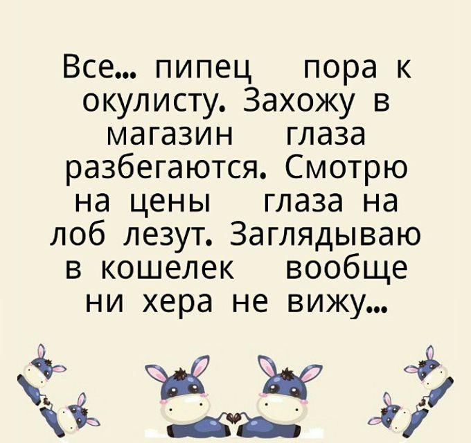 875697_12 (680x640, 68Kb)