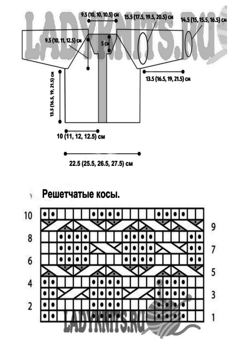 Fiksavimas.PNG1 (514x700, 99Kb)