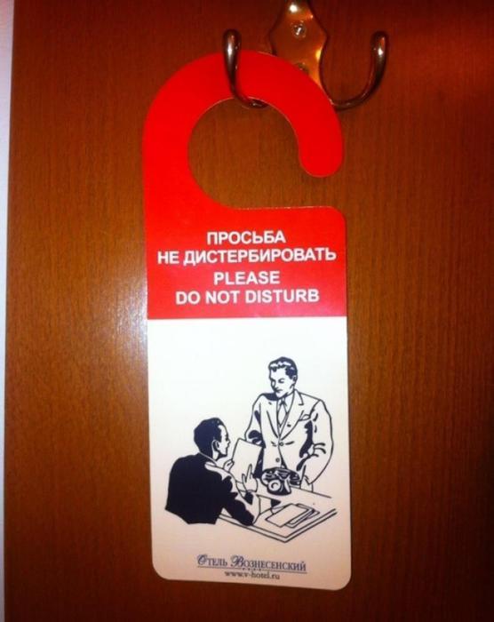 Ошибьюки: 75 шедевральных косяков от переводчиков