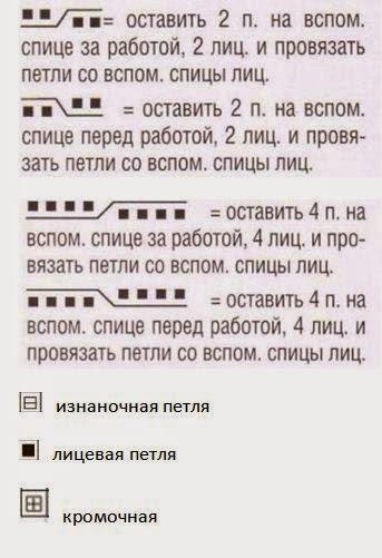 5940011_sova11 (343x501, 40Kb)