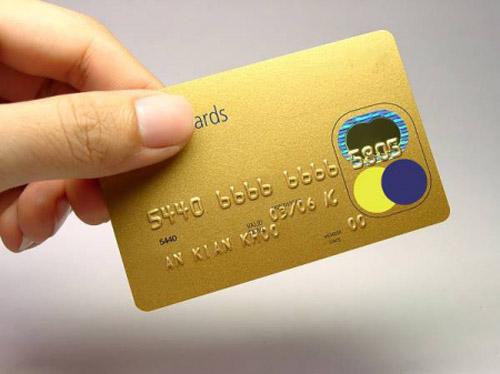 зарплатная-карта (500x374, 51Kb)