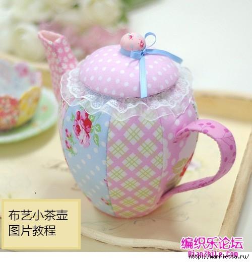Сувенирный чайник из ткани и картона (19) (500x520, 135Kb)