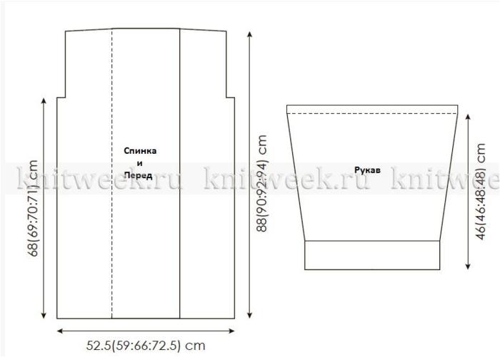 Fiksavimas.PNG1 (700x501, 95Kb)
