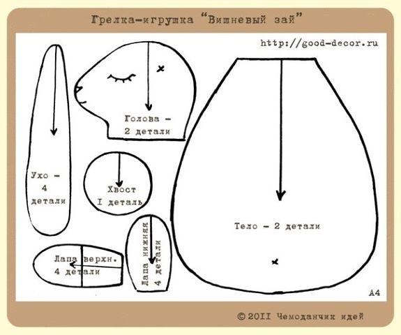 vvuDWErbu-0 (575x480, 33Kb)
