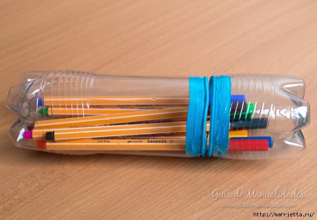 Органайзер или пенал из пластиковой бутылки (9) (626x434, 151Kb)