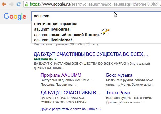 AAUUMM (648x459, 289Kb)