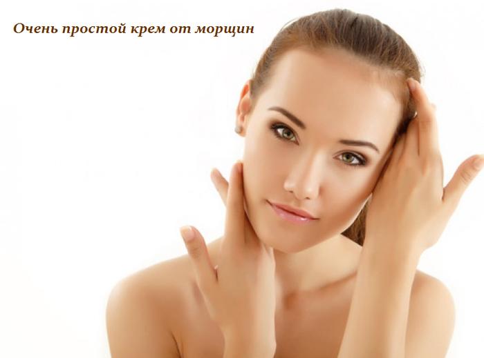 1443779818_Ochen__prostoy_krem_ot_morschin (700x519, 224Kb)