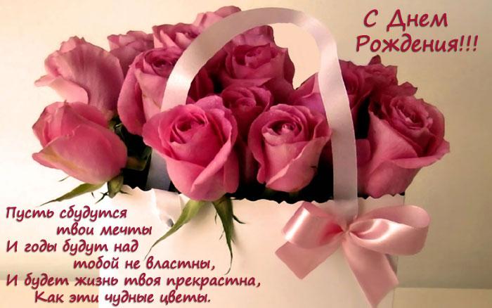 alt=Поздравления с днем рождения /2835299_Pozdravleniya_s_dnem_rojdeniya (700x438, 64Kb)