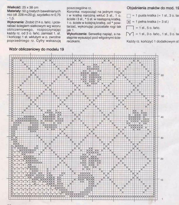 28 (612x700, 423Kb)