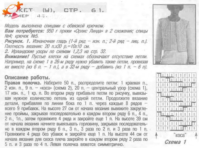 жжж (699x520, 250Kb)