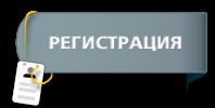 4979645_PJlij3i (198x100, 7Kb)