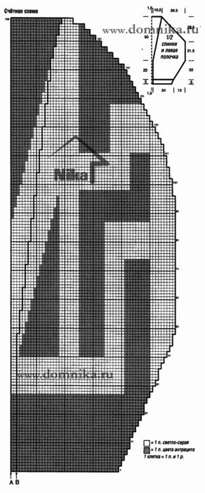 zhaket-s-zhakkardovym-uzorom (292x700, 113Kb)