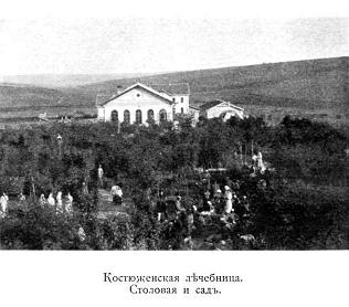 Столовая и сад (316x278, 77Kb)